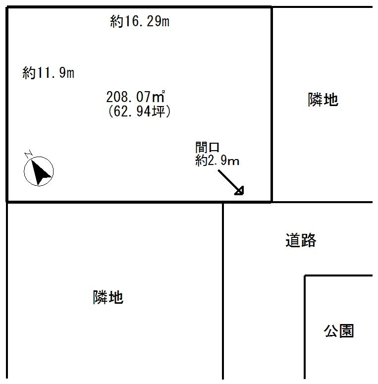 土地価格990万円、土地面積208.07m<sup>2</sup>