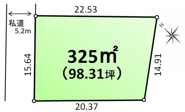 土地価格491万6000円、土地面積325m<sup>2</sup>