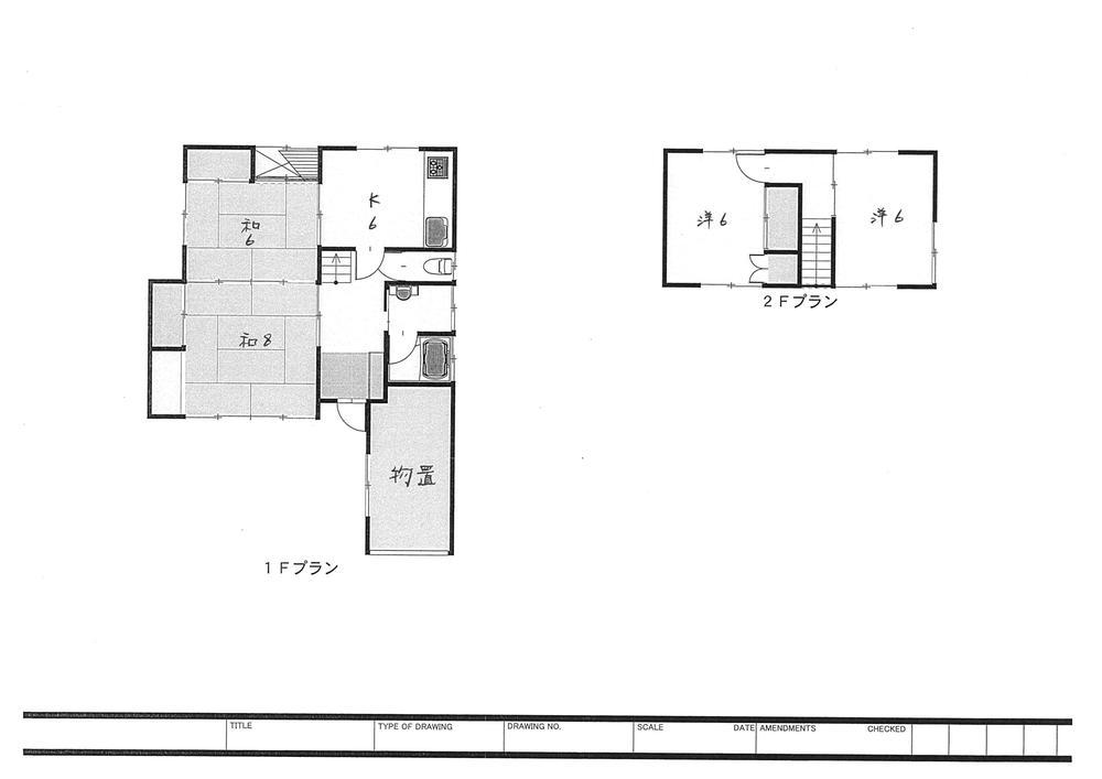 1290万円、4DK、土地面積132.49m<sup>2</sup>、建物面積91.08m<sup>2</sup>