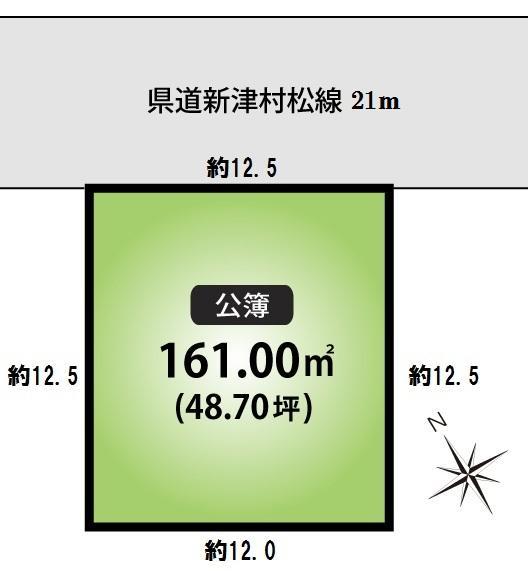 土地価格584万4000円、土地面積161m<sup>2</sup>