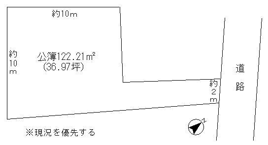 土地価格500万円、土地面積122.21m<sup>2</sup>