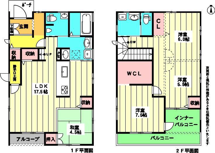 3480万円、4LDK+S(納戸)、土地面積165.62m<sup>2</sup>、建物面積113.44m<sup>2</sup>