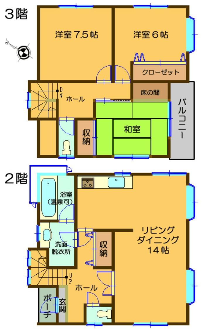 1880万円、3LDK+S(納戸)、土地面積167.38m<sup>2</sup>、建物面積133.02m<sup>2</sup>