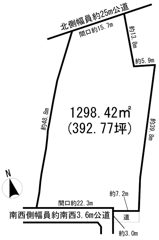 土地価格9230万円、土地面積1,298.42m<sup>2</sup>
