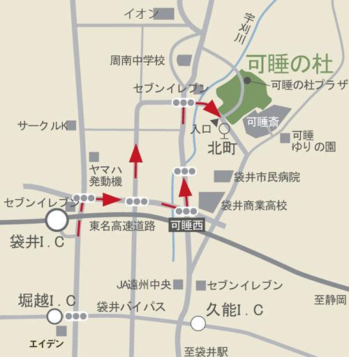 「可睡西」交差点(2.6km)を北上し、野末歯科(1.5km)を通過した所の交差点を右折。しずてつバス「北町」停(700m)手前の交差点を左折すると現地が見えてくる。現地案内図