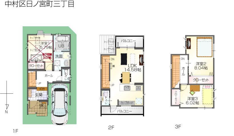 3721万4000円、3LDK、土地面積65.02m<sup>2</sup>、建物面積106.67m<sup>2</sup> 両面バルコニーで明るい2階のLDK。<BR>全室クローゼット付+大型地下収納付きで家中スッキリ!