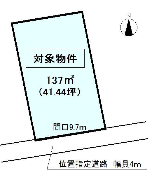 土地価格990万円、土地面積137m<sup>2</sup>