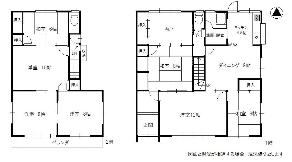 2250万円、7DK+S(納戸)、土地面積248.33m<sup>2</sup>、建物面積161.46m<sup>2</sup>