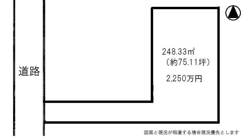 2250万円、7DK+S(納戸)、土地面積248.33m<sup>2</sup>、建物面積161.46m<sup>2</sup> 売地対応可 解体更地渡しです