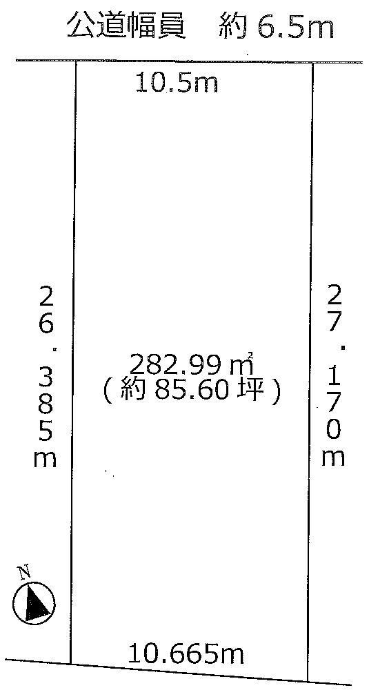 土地価格4879万2000円、土地面積282.99m<sup>2</sup>