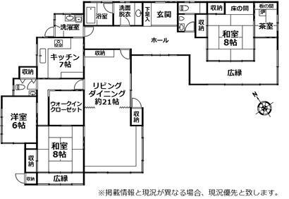 5500万円、3LDK+S(納戸)、土地面積1,911.49m<sup>2</sup>、建物面積177.92m<sup>2</sup>