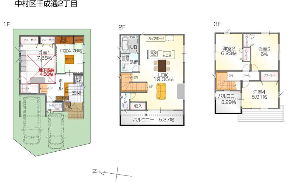 贅沢な2面バルコニー 2階にLDKを配置した5LDK 【収納充実】大型地下収納(約4.5帖)つき