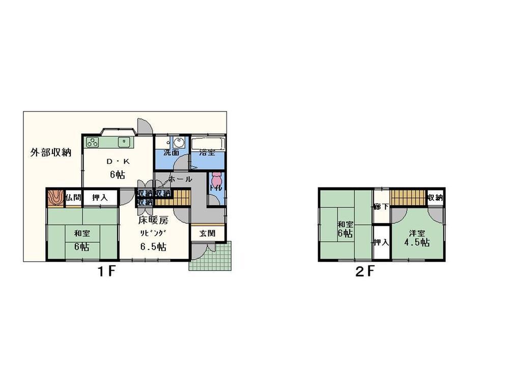 1480万円、3LDK、土地面積217.88m<sup>2</sup>、建物面積79.43m<sup>2</sup>