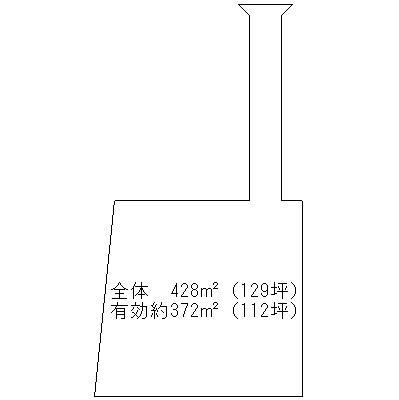 土地価格690万円、土地面積428m<sup>2</sup>