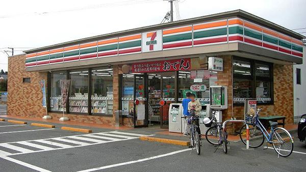 セブンイレブン浜松神原町店まで534m