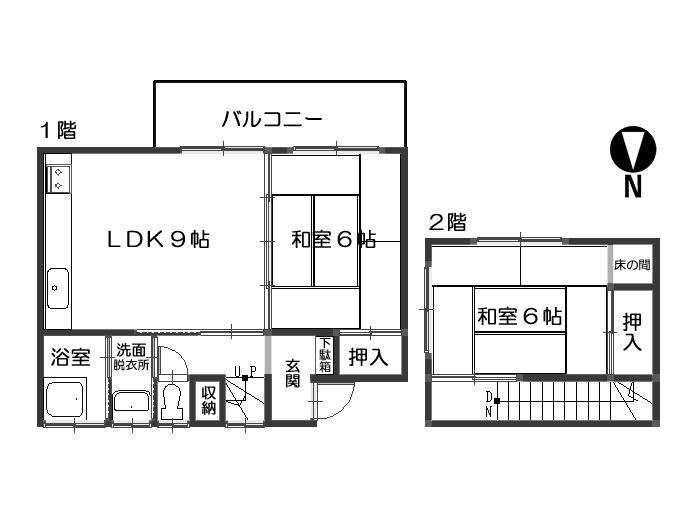 450万円、2LDK、土地面積404m<sup>2</sup>、建物面積56.14m<sup>2</sup>