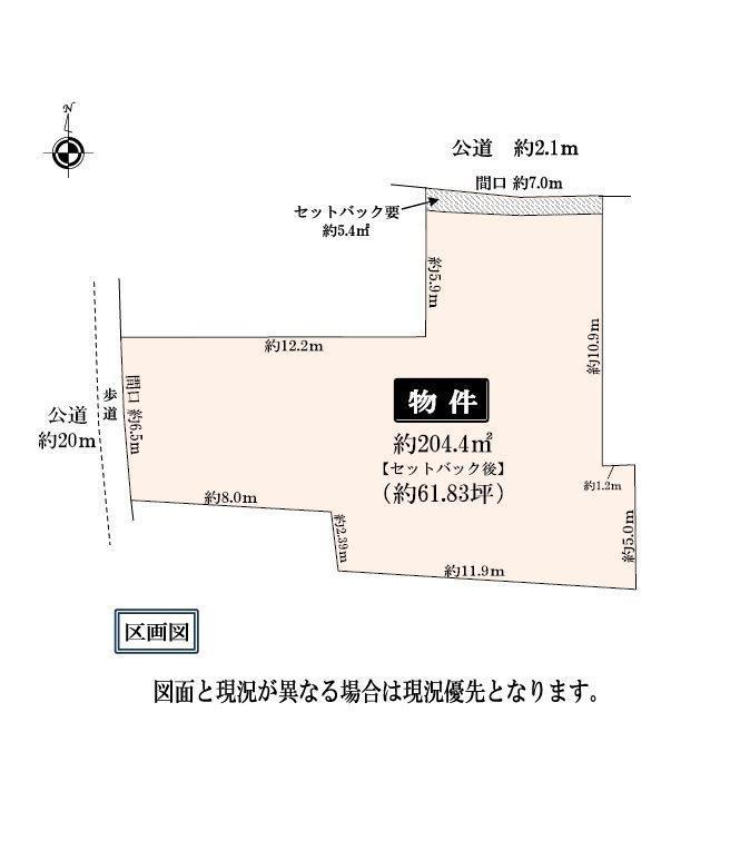 土地価格2750万円、土地面積209.8m<sup>2</sup>