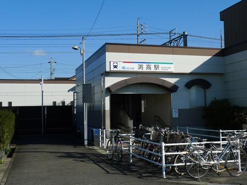 名鉄尾西線「渕高」駅まで640m 徒歩8分 無料駐輪場あり。平日朝7時台に津島周りで名古屋方面に直接行ける電車あり。