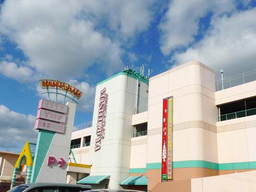 ヨシヅヤ平和店まで950m 徒歩12分 営業時間9:00~20:00  ドラッグストア・100均・クリーニング等テナントあり