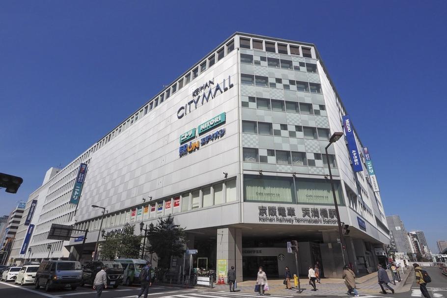 シエリアタワー大阪天満橋の周辺環境の特徴画像