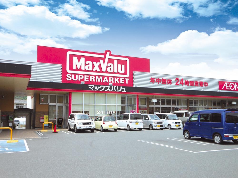 マックスバリュ山崎店まで320m