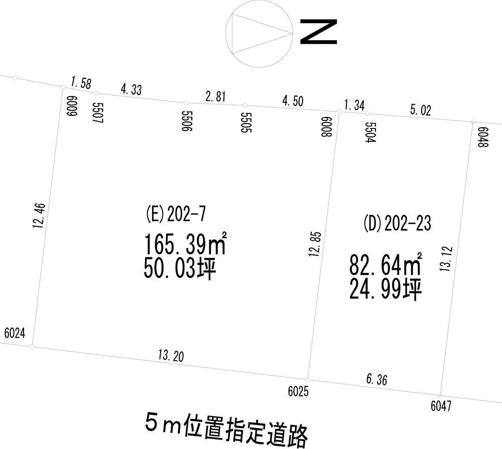 土地価格1537万円、土地面積248.03m<sup>2</sup>