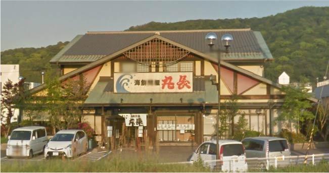 丸長 紀三井寺店まで3471m