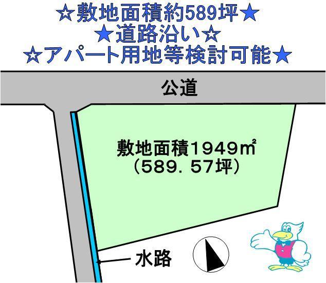 土地価格4701万円、土地面積1,949m<sup>2</sup>