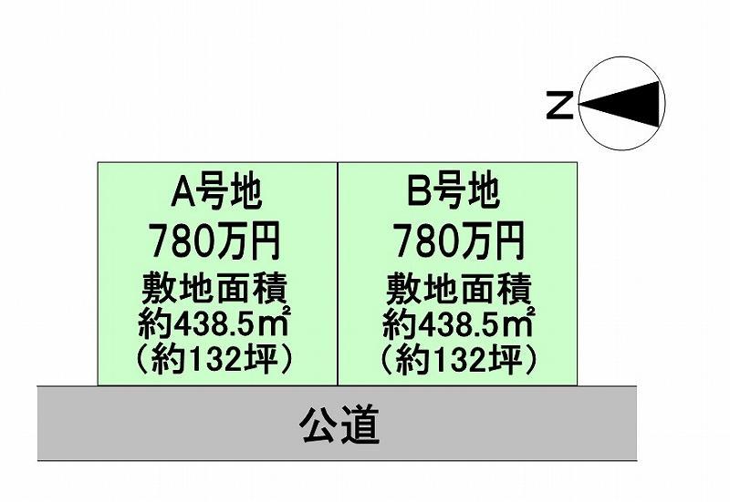 土地価格330万円、土地面積438.5m<sup>2</sup>