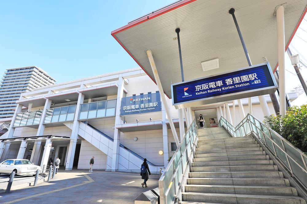 京阪 「香里園」駅まで1650m 自転車で8分、京阪バス「香里ケ丘九丁目停」利用で約8分。「京橋」駅へ15分、「淀屋橋」駅へ22分と都心へのアクセスもスピーディーです。