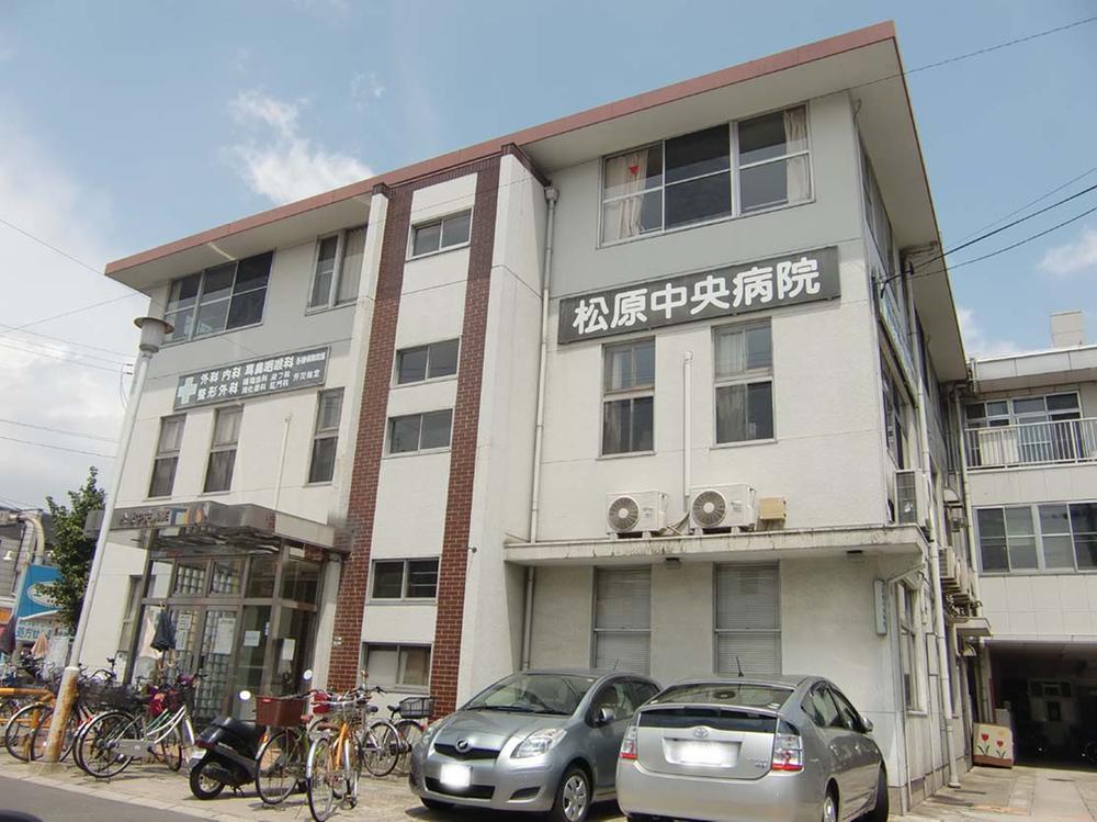 松原中央病院まで290m