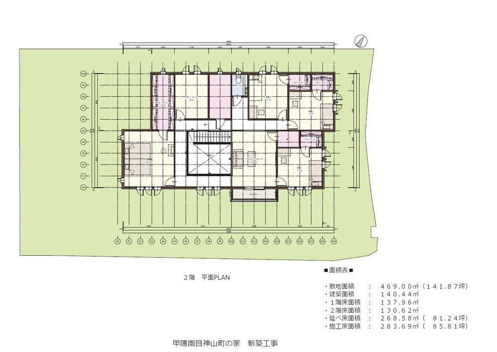 建物プラン例 建物参考価格8100万円、<BR>建物面積2階床面積130.62m<sup>2</sup><BR>建物プラン例は三井ホームです