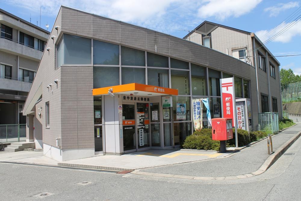 豊中東泉丘郵便局まで1090m 緑地公園駅前に郵便局があります。お仕事やお買い物の行き帰りに使えて便利です◎