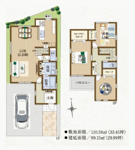 建物プラン例(5号地)3LDK、土地価格3577万円、土地面積110.58m<sup>2</sup>、建物価格1873万円、建物面積99.15m<sup>2</sup>