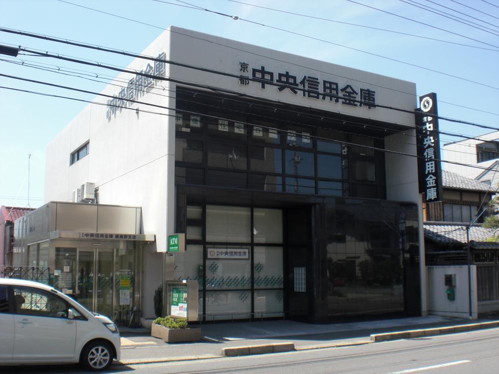京都中央信用金庫まで680m 徒歩9分