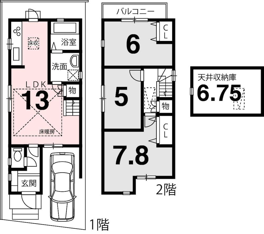 2880万円、3LDK、土地面積65.66m<sup>2</sup>、建物面積73.5m<sup>2</sup> LDK床暖房!2階からの見晴が気持ちいいです!<BR>平成28年12月上旬完成予定です!
