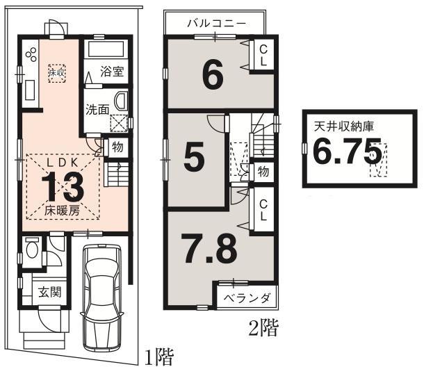 2880万円、3LDK、土地面積65.66m<sup>2</sup>、建物面積73.5m<sup>2</sup> LDK床暖房!2階からの見晴が気持ちいいです!<BR>平成29年1月完成です!