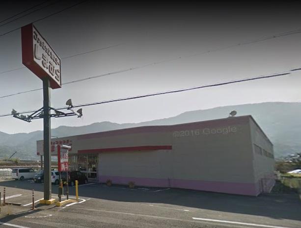 ファッションセンターしまむら粉河店まで1756m