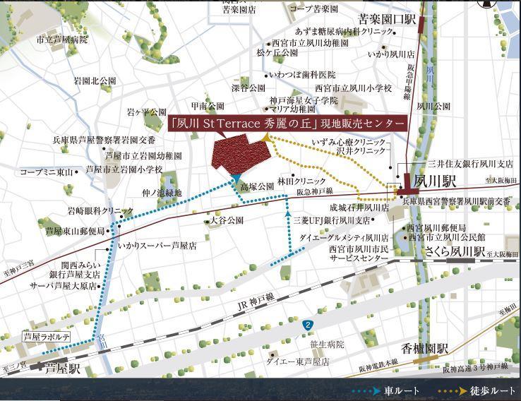 現地案内図<BR>阪急「夙川」駅より徒歩11分。閑静な住宅街に位置しています。<BR>カーナビをご利用の方は、西宮市高塚町7とご入力くださ。