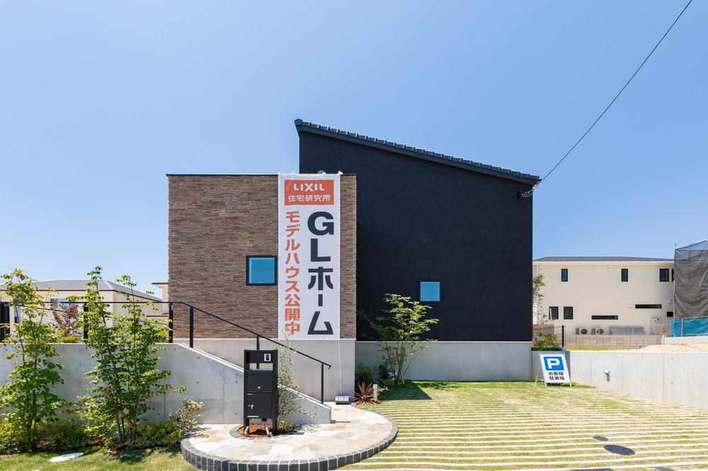 LIXIL住宅研究所のブランドであるGLホームのモデルハウスが現地でオープン!