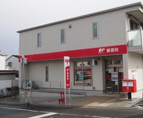姫路北平野郵便局まで466m