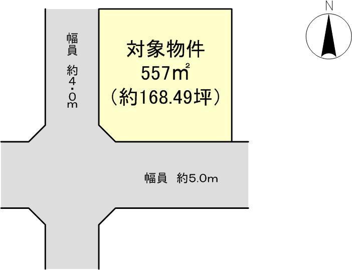 土地価格680万円、土地面積557m<sup>2</sup>