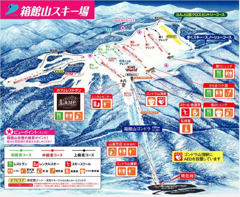 箱館山スキー場まで3362m 琵琶湖が一望できるスキー場、初心者の方やお子様向けのキッズワールドが人気です。