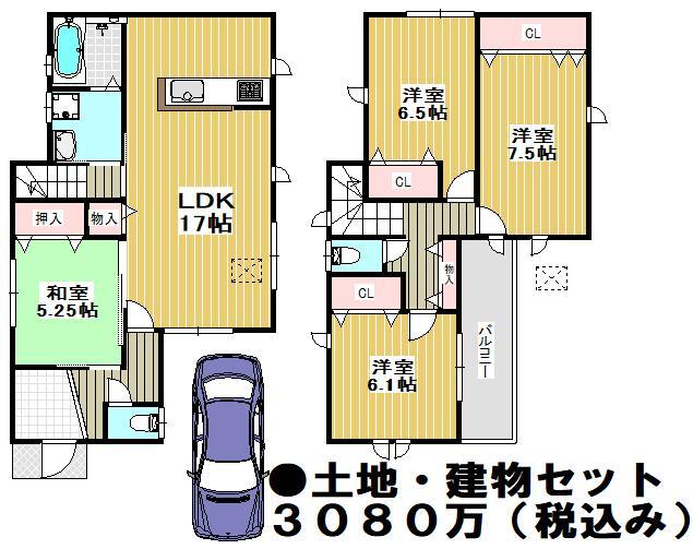 敷地面積101.66m<sup>2</sup>、建物面積101.04m<sup>2</sup> 建物価格1342万円(税込み)