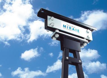 MIRAIEは地震のたびに最大70%の揺れを吸収・低減。家の損傷を抑え、住まいの資産価値を守ります。耐震に「制震」で、安心・安全の住まいが生まれます。<BR>※仕様は号地ごとに異なります。