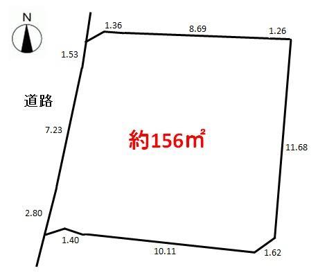土地価格90万円、土地面積156m<sup>2</sup>