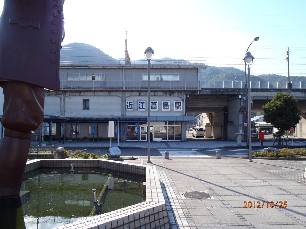 JR湖西線「近江高島」まで2960m 快速停車駅