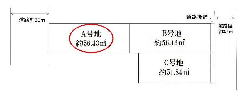 土地価格1159万円、土地面積56.43m<sup>2</sup> 土地形状図