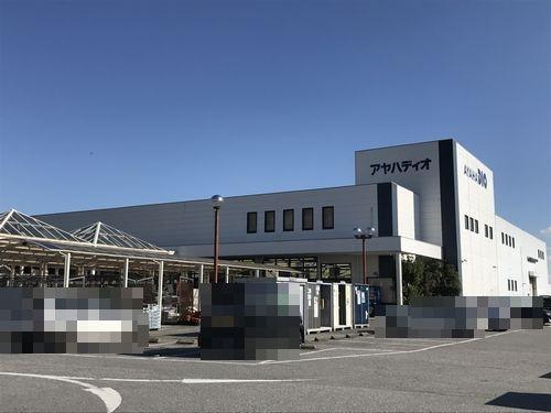アヤハディオ近江八幡店まで260m
