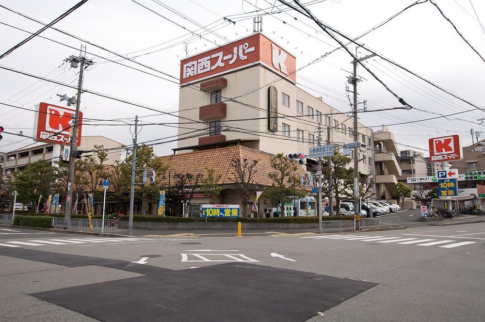 関西スーパー小野原店まで320m